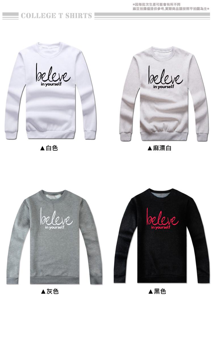◆快速出貨◆刷毛T恤 圓領刷毛 連帽T恤 情侶T恤 暖暖刷毛 MIT台灣製.beleve【YS0379】可單買.艾咪E舖