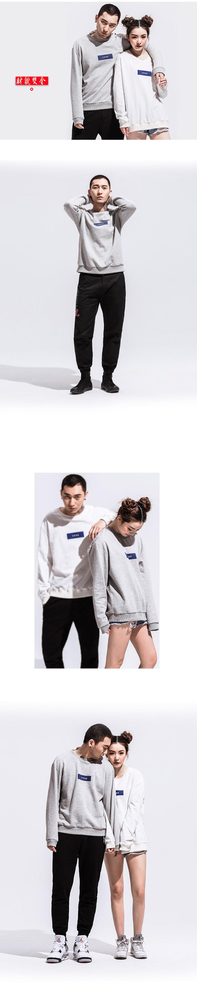 ◆快速出貨◆刷毛T恤 圓領刷毛 情侶T恤 暖暖刷毛 MIT台灣製.中國風 財貌雙全【YS0419】可單買.艾咪E舖