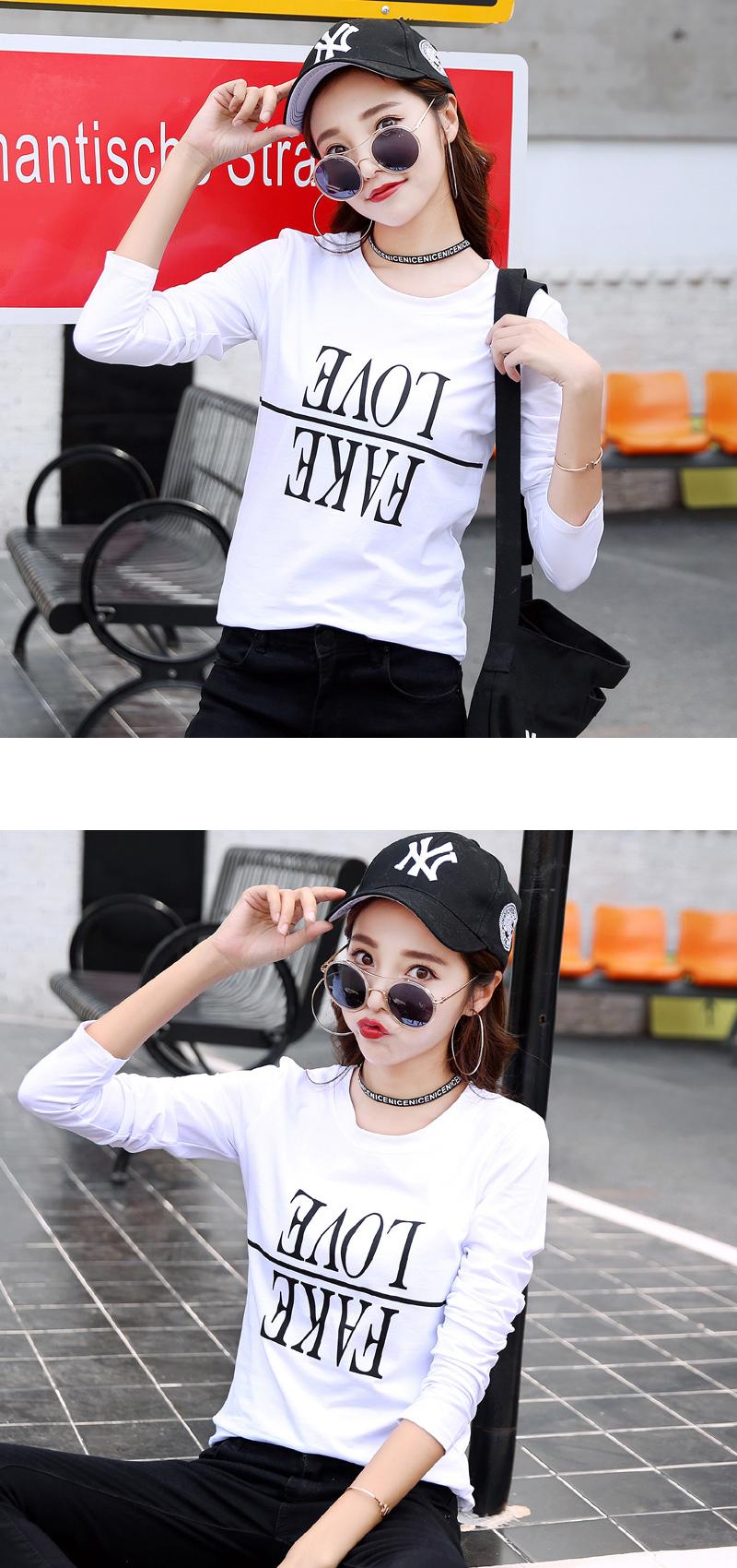 T恤 純棉長T 情侶裝 班服 MIT台灣製 可客製化 艾咪E舖