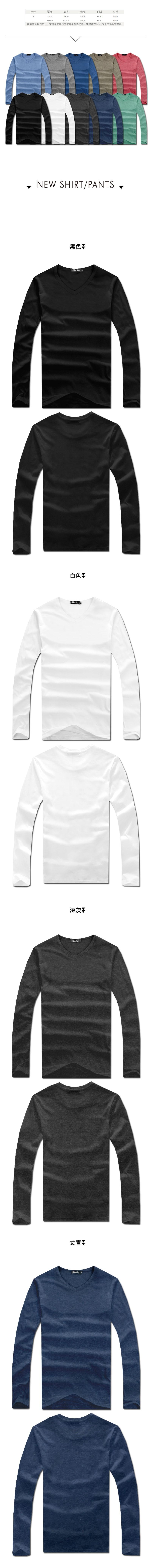 長袖T恤 T-Shirt 情侶T恤 MIT台灣製 日系素色多色合身V領長T【S8554】艾咪E舖情侶長袖