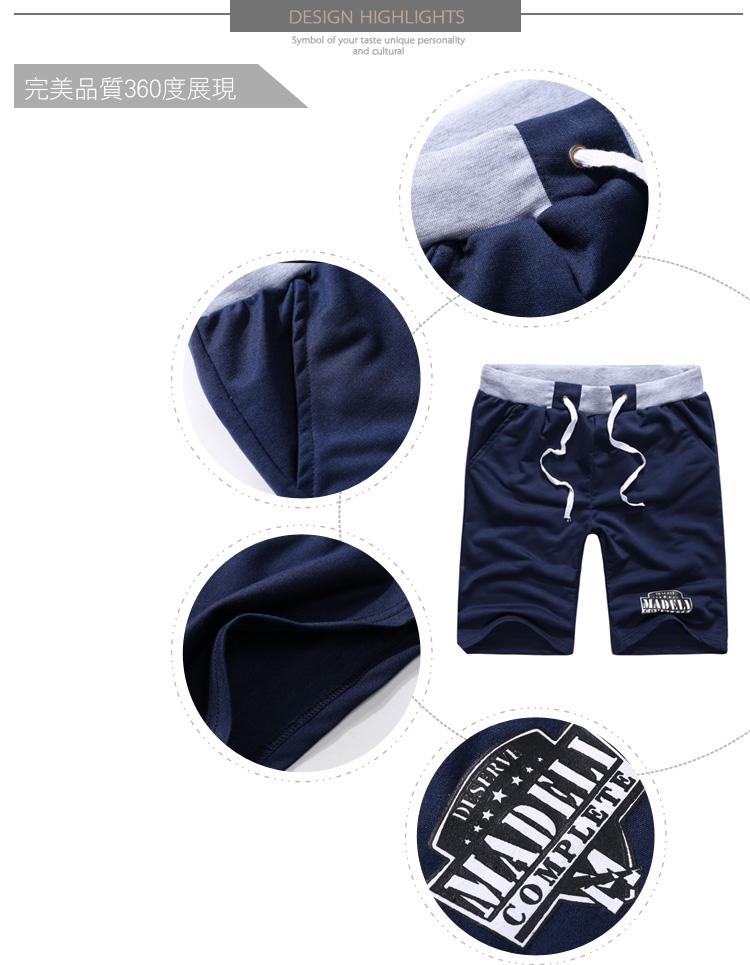短褲.棉褲.休閒褲.左褲MDL車標造型【M55527】艾咪E舖.班服.情侶短褲.M-2L