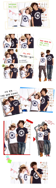 T恤 親子裝 全家福 可客製化 MIT台灣製純棉短T