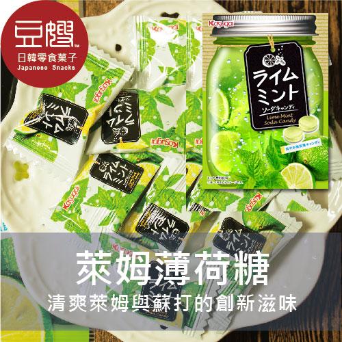 【豆嫂】日本零食 春日井 萊姆薄荷糖