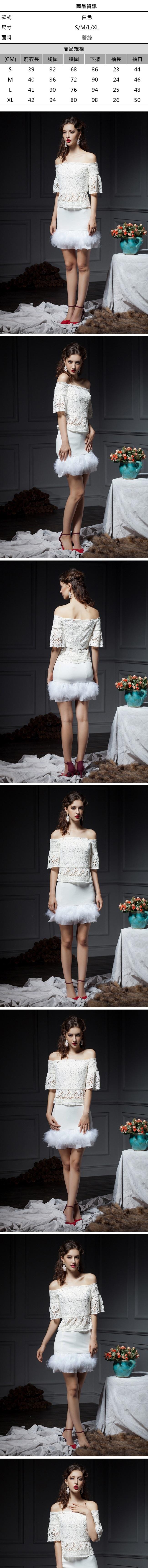 一字領露肩上衣-短版荷葉邊純色時尚女裝