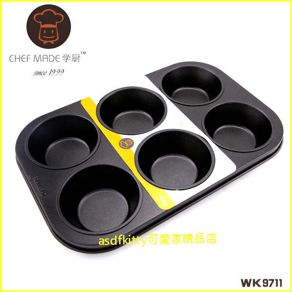 asdfkitty可愛家☆美國 chefmade學廚6連圓型不沾烤模型/馬芬模/麵包蛋糕烤盤 WK9711 正版商品