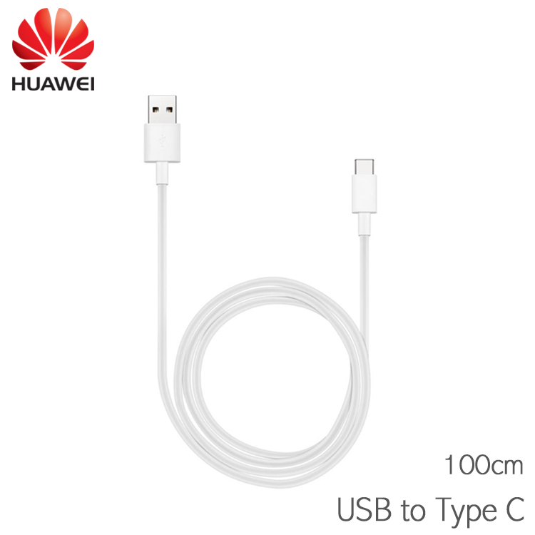 華為 HUAWEI 原廠 USB TO Type C 傳輸線/充電線/LG V20/華為 P9/P9 plus/HTC 10/Nokia N1/小米5/Samsung Galaxy Note 7/AS..
