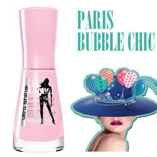 【妙巴黎】讚不絕口指甲油#45微粉紅