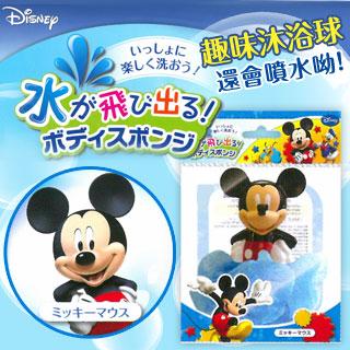【CBIC】迪士尼造型噴水趣味沐浴球(米奇)