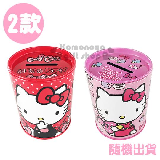 〔小禮堂〕Hello Kitty 鐵製圓形存錢筒《2款.隨機出貨.粉/紅.抱蝴蝶結.多蝴蝶結》還可當擺飾