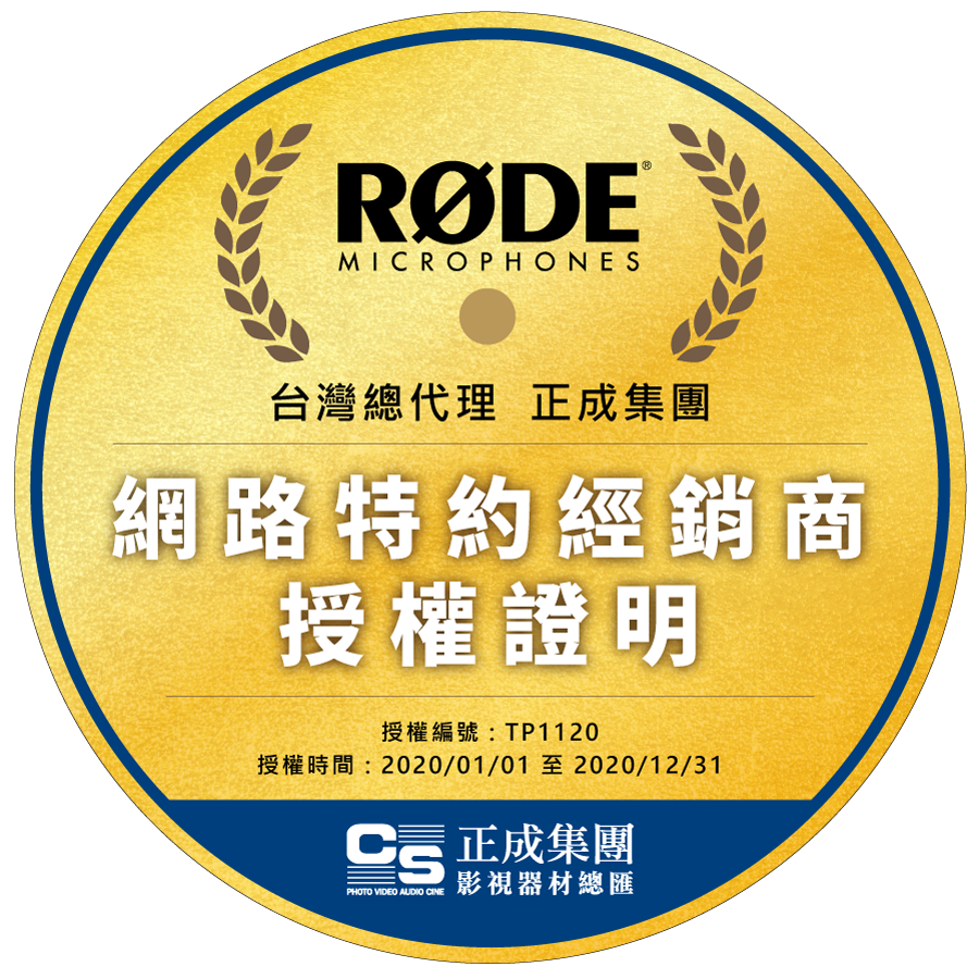 【數位小品】RODE M5 Matched Pair 電容式麥克風 M5MP (公司貨)