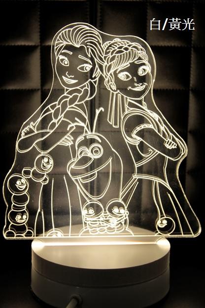 LED 造型 3D立體燈 冰雪奇緣 可變換3種燈色 高雅白色 半木質底座 質感佳 小夜燈 氣氛燈 生日禮物 聖誕禮物