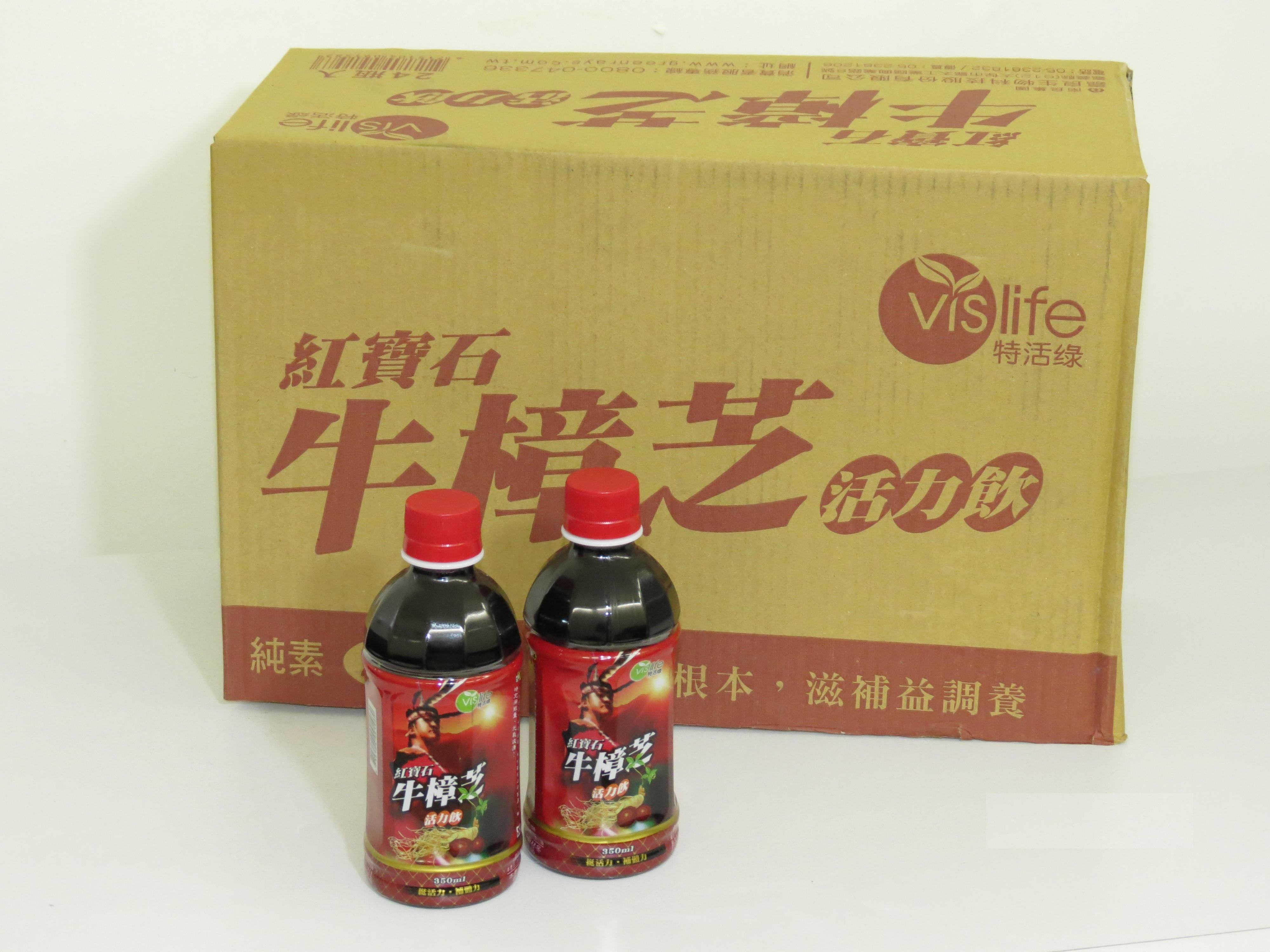 【康健天地】特活綠。牛樟芝活力飲(24瓶/箱)