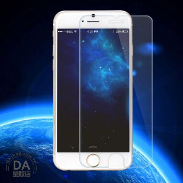 《DA量販店》iphone6 0.2MM 9H 鋼化 強化 玻璃 螢幕 保護貼 保護膜(80-1151)