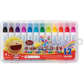 奶油獅 BLW-12B 可水洗彩色筆 12色 /盒