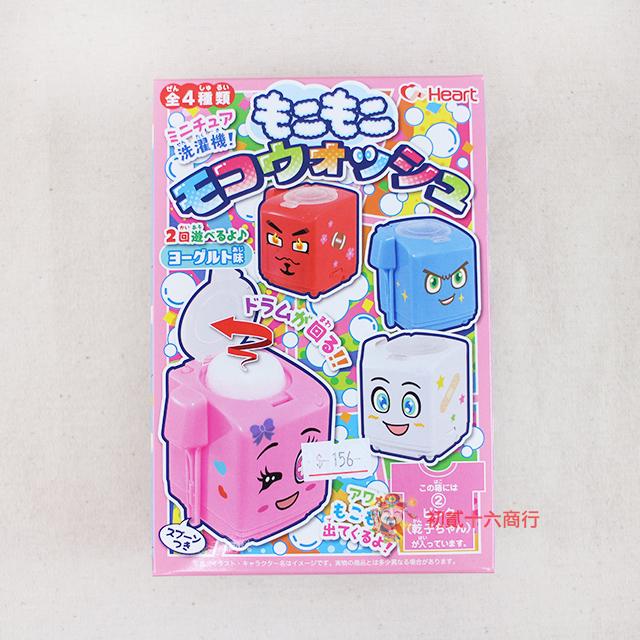 【0216零食會社】日本Heart 手作洗衣機清涼飲料(附玩具)