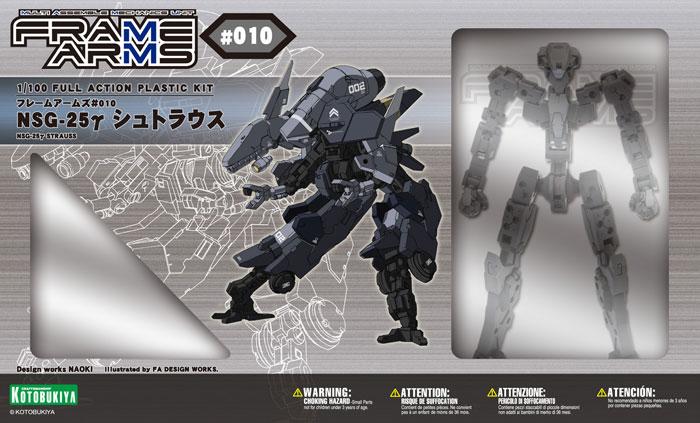 ◆時光殺手玩具館◆ 現貨 組裝模型 模型 壽屋 1/100 FRAME ARMS #010 NSG-25γ 修特拉斯