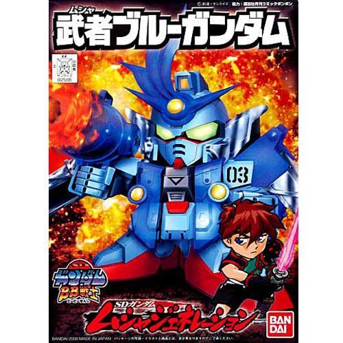 【 日本 BANDAI 】BB戰士 #205 ~ 武者蒼藍鋼彈
