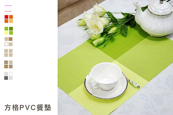 BO雜貨【SV2046】田園風編織餐墊 桌巾 桌墊 杯墊 餐桌墊 隔熱墊 可水洗 不褪色