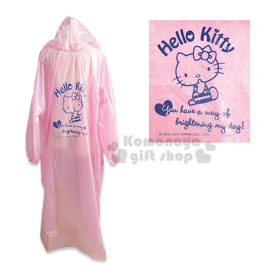 〔小禮堂〕Hello Kitty 成人輕便雨衣《粉.坐姿.咬手指》隨身攜帶方便
