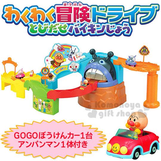 〔小禮堂嬰幼館〕麵包超人 GOGO迷你車大冒險軌道玩具組《橘盒裝.細菌人》適合3歲以上兒童