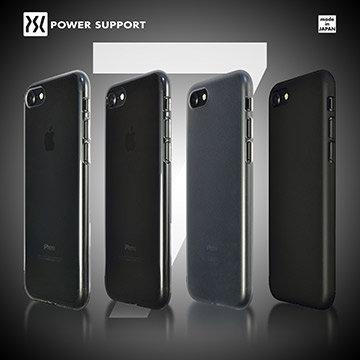 Power Support Air Jacket iPhone 7 4.7吋 專用 超薄保護殼 日本知名品牌