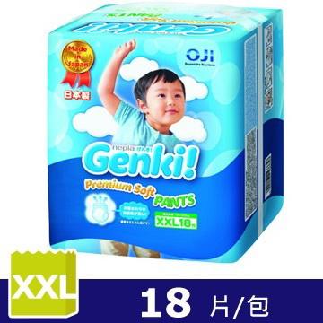 日本王子Genki褲型元氣褲XXL(18片/包)