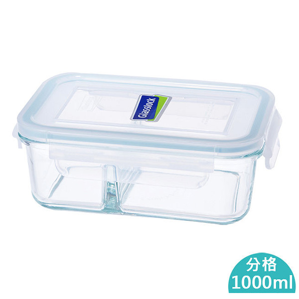 Glasslock強化玻璃分格保鮮盒1000ml(買一送一)可微波便當盒-大廚師百貨