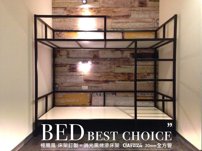 ?空間特工?3尺雙層單人床 北歐設計款床架 30mm粗方鐵管&9mm黑床板 消光黑床架 輕量化骨架/上下舖/床組