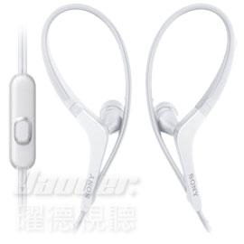 【曜德★新上市】SONY MDR-AS410AP 白 防水運動耳掛式耳機 線控MIC ★免運★送收納盒★