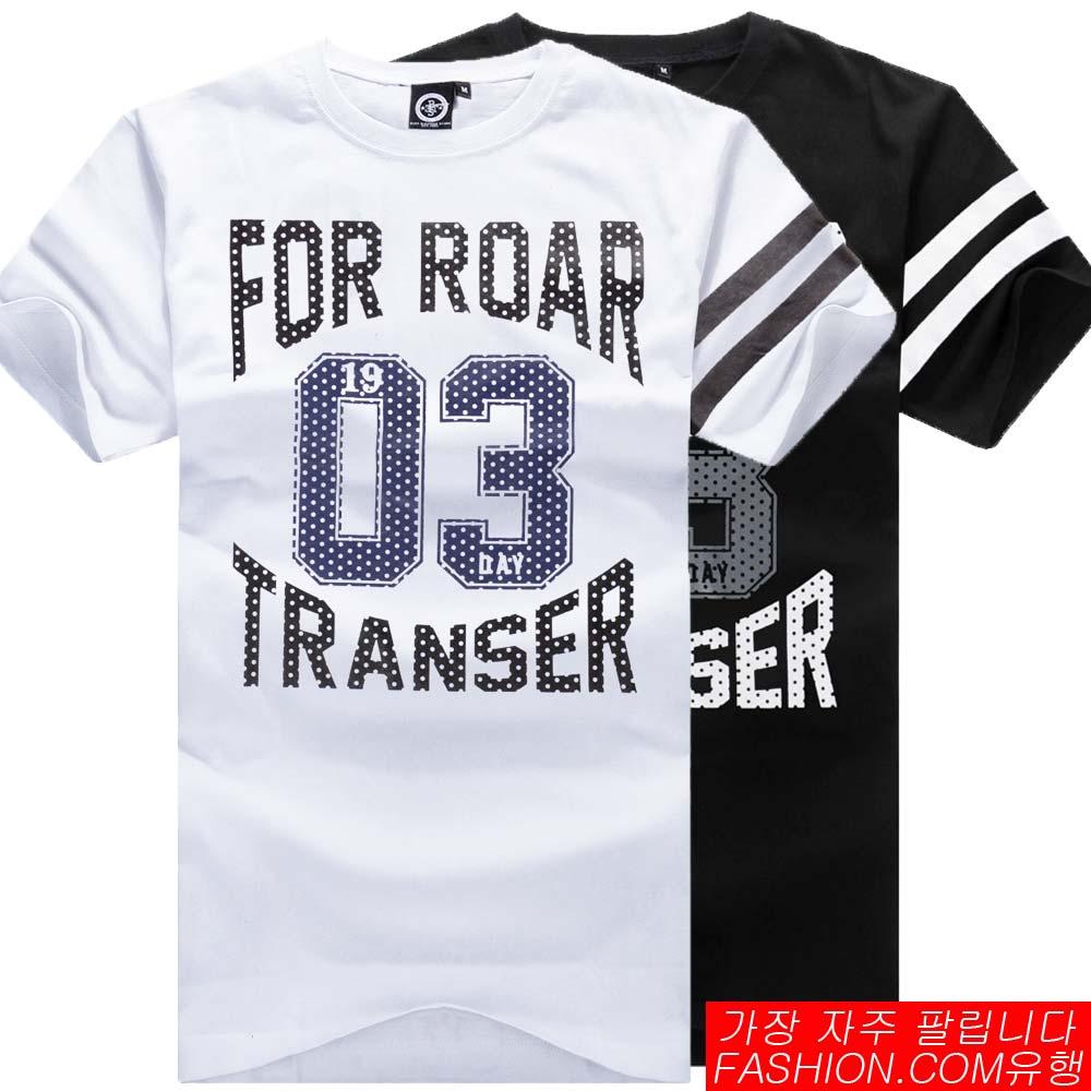 DITION SHOP 美式足球ROAR數字03雙線螺紋球衣