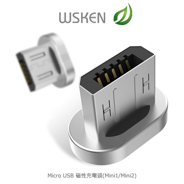 強尼拍賣~ WSKEN Micro USB 磁性充電頭 (Mini1/Mini2) 磁吸頭 不含充電線
