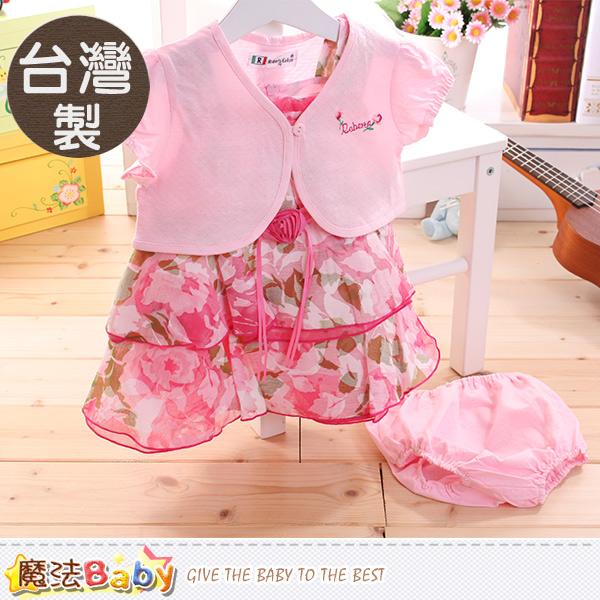 女寶寶洋裝 台灣製專櫃名牌諾貝達洋裝加外套.褲子套組 魔法Baby~k50028
