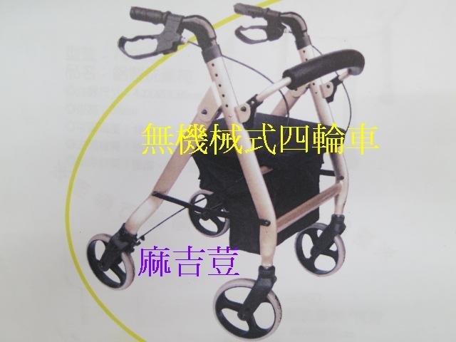 可收合式鋁合金購物助步車老人助行車/銀髮族手推車步行輔助車包著包大人也能推
