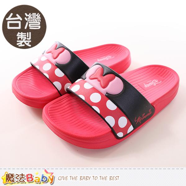 兒童拖鞋 台灣製迪士尼米妮授權正版 魔法Baby~sh9631
