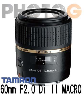 G005 Tamron 騰龍 SP AF 60mm F2.0 Di II LD [IF] MACRO 微距鏡(60 2.0;三年保固;俊毅公司貨)