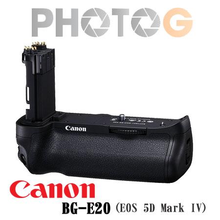 Canon BG-E20原廠電池握把 電池手把 (EOS 5D Mark VI專用電池手柄 ;BGE20; bge20 彩虹公司貨)