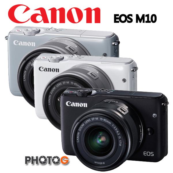 Canon EOS M10 m10 含EF-M 15-45mm STM Kit組 eosm10【送32GB+清潔組+保護貼】 公司貨 eosm10【12/31前申請送拉拉熊+原廠包+7-11 $100..