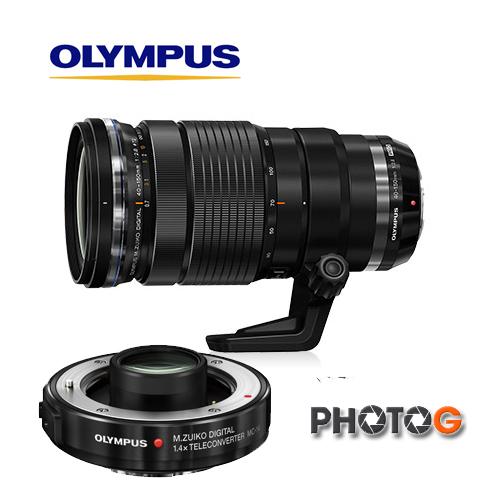 OLYMPUS M.ZUIKO DIGITAL ED 40-150 mm F2.8 PRO + 1.4X 增距鏡 組合 72mm 口徑 加裝後約135相機 4200mm 焦段(40150 ;元佑公司貨..