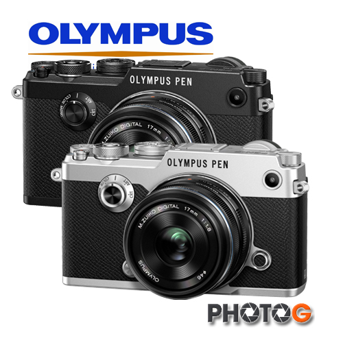 Olympus PEN pen F + 17mm F1.8 定焦單鏡組 (元佑公司貨) 【含32G+清潔組+保護貼+原廠包】