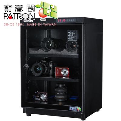 PATRON 寶藏閣 LED-75 57L LED 觸控面板 數字顯示系列  USB 充電 防潮箱 台灣製 外銷日本機種 機蕊五年保固