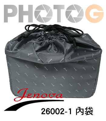 JENOVA 吉尼佛 26002-1 內袋 內膽包 一機兩鏡 (26mmX10mmX16mm)