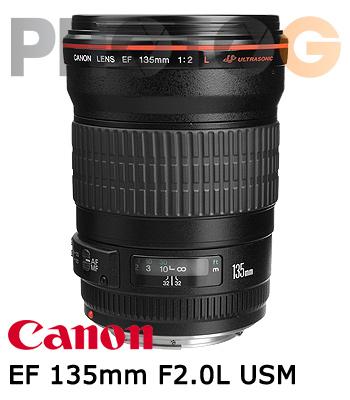 Canon EF 135mm F2.0L USM 望遠鏡頭(135 2;彩虹公司貨)