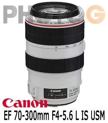 Canon EF 70-300mm F4.0-5.6L IS USM 胖白 ( 70-300 ;彩虹公司貨)