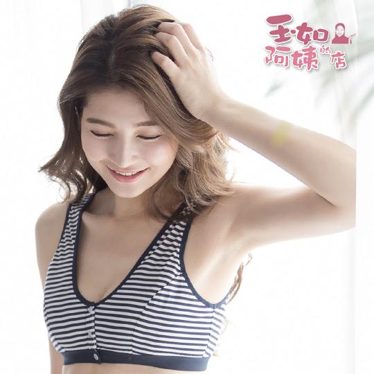 俏麗水手內衣。哺乳-孕媽咪-無鋼圈-舒適-前扣-可愛-台灣製-B.C.D.E。※0352藍《玉如阿姨》