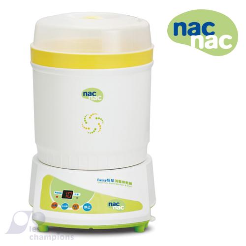 nac nac - Fuzzy智慧消毒烘乾鍋(消毒鍋)