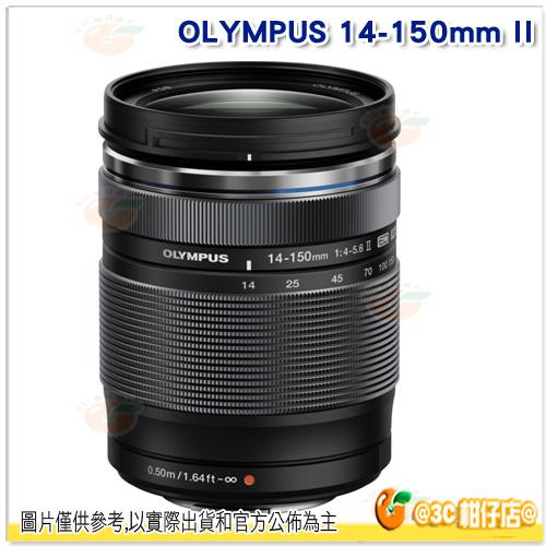 送保護鏡 Olympus M.ZUIKO DIGITAL ED 14-150mm II F4.0-5.6 元佑公司貨 14-150 二代 旅遊鏡