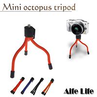 【aife life】迷你相機章魚三腳架(方腳輕量化)/相機手機迷你支架自拍三角架