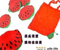 【aife life】日韓春夏流行,最新款水果系列環保袋折疊購物袋西瓜購物袋、西瓜摺疊購物袋/環保袋,LOHAS為地球盡一份心力