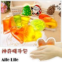 【aife life】暖手袋/自動暖手袋/神奇熱寶/暖暖包/暖手寶/冷熱敷袋/暖敷包/溫暖您整個冬天~