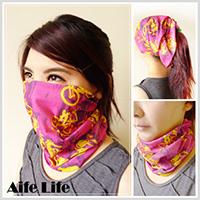 【aife life】萬用魔術頭巾/防風面罩/單車面罩/圍巾口罩髮圈帽子頭帶透氣吸汗